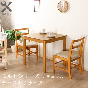Dining Series Table Chair