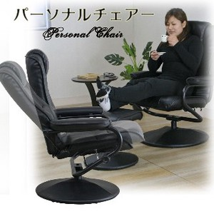 Personal Chair Black