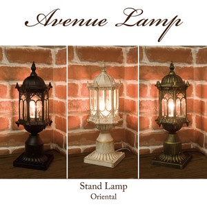 Stand Lamp Oriental