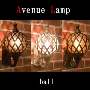 Wall Lamp Balloon
