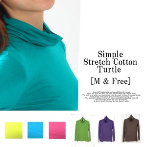 Long Stretch Cotton Turtle Cut And Sewn Free