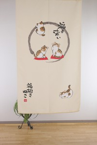 Fortune Japanese Noren Curtain Life