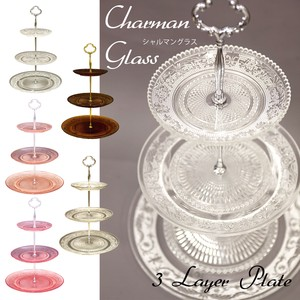 Glass Layer Plate Ornament