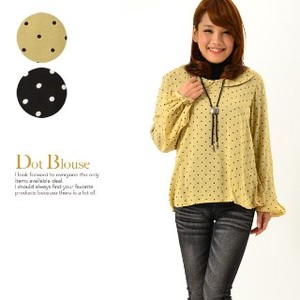 Bootlace Tie Dot Blouse Top Shirt