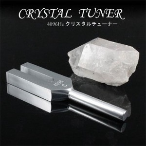 Natural stone Crystal Brazil Crystal Point