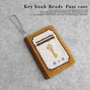 Hand Maid Beads Embroidery Book Double Beads Commuter Pass Holder