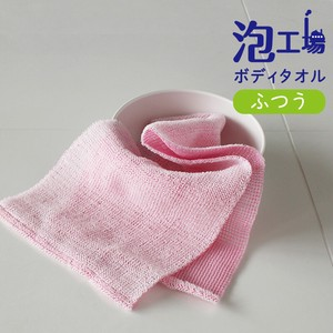 Factory Body Towel