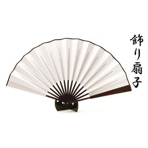 Japanese Style Interior Accessory Decoration Folding Fan