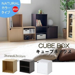 Cube Box Color 3 Types