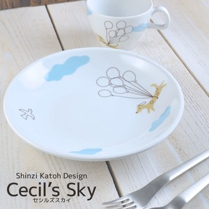 SHINZI KATOH Pasta Curry MINO Ware