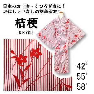 Bellflower Flower Vertical Stripe Yukata White Ground
