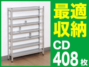 Steel Rack Half Type 1 Pc Assembly Furniture