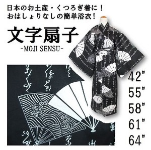 Character Folding Fan Classic Character Folding Fan Yukata