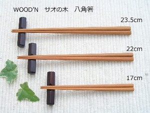 Octagon Chopstick