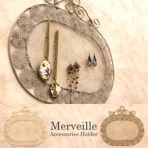 Merveille Accessory Holder Oval