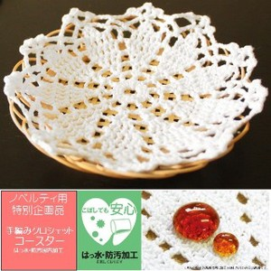 Water-Repellent Antifouling Processing Hand Knitting Lace Coaster White