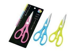 Pop Color Kitchen Scissors