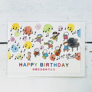 Soap Bubble Music Birthday Card