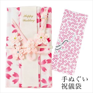 Hand Towel Gift Money Envelope WAFUKA