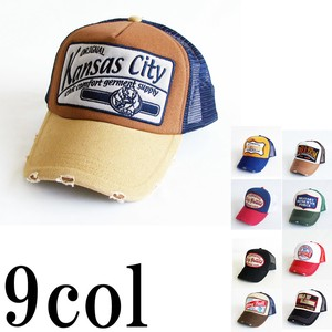 Candy Patch Attached Trucker Hat