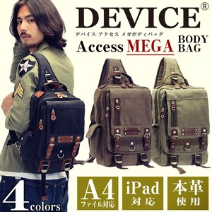 DEVICE Body Bag