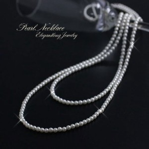 Pearl Long Necklace Baby Pearl Necklace Pearl