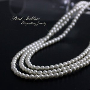 Pearl Long Necklace Pearl Necklace Pearl