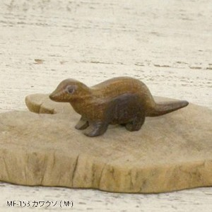 Miniature Animals Size M 2 Types