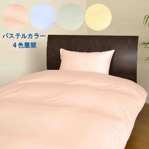 Bedspread Cover Mattress Cover Pillow Case Box Sheet