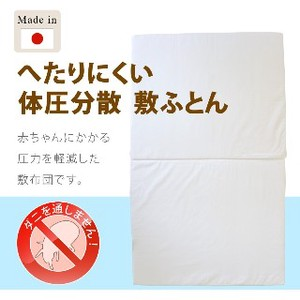 Body Pressure Dispersion Baby Duvet Mattress Nude Duvet
