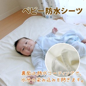 Baby Fancy Goods Waterproof Sheet Sheet