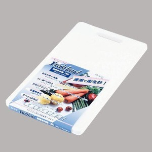 Fresh Land Antibacterial Chopping Board 50mm
