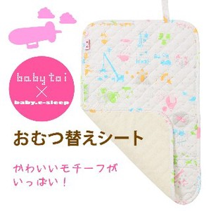 Diapers Sheet Diapers Mat Baby Waterproof Sheet Quilt