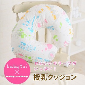 Breast-Feeding Cushion Breast-Feeding Pillow Washable Baby