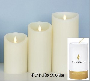 ルミナラピラー※ギフトBOX〈3.5×5/3.5×7/4×9〉【LUMINARA】【LEDキャンドル】