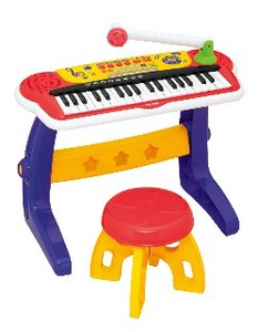 Gift Kids Keyboard Toys with Music