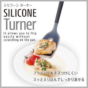 Grip Silicone Turner