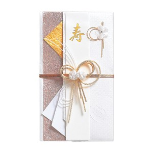 Gift Money Envelope Gift Money Envelope Collection