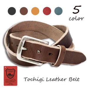 Tochigi Leather Belt Series Leather Belt Cow Leather Adjustment