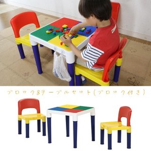 Kids Table Chair Set Band Block Attached
