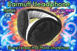 Headphone Effect Attached Earmuff