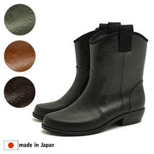 Rubber Boots Design Short Rain Boots