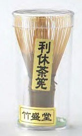 Matcha Green Tea Bamboo Whisk for Ceremonial Matcha Tea