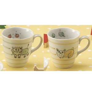 for Kids Plates & Utensil Mug Animal Mug LION