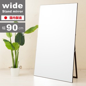 Wide Mirror Natural Wood Scandinavian Style Wide Non- Frame Dance Whole Body Mirror