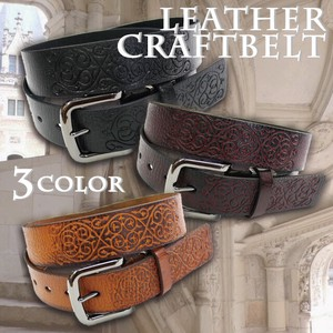 Leather Craft Belt Adjustment Cow Leather