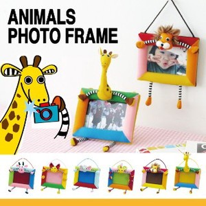 Animals Photo Frame