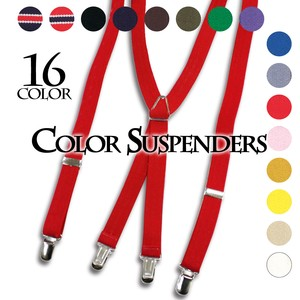 Suspender Plain Plain 16 Colors Items