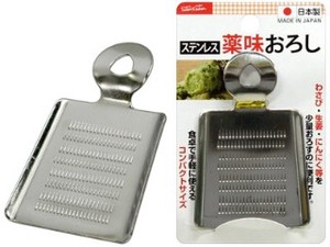 Stainless Condiment Oroshi