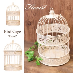 Flow List Birdcage Round Set Birdcage